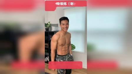 QQ视频20210701160236