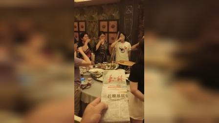 茅台酱香 万家共享(三)