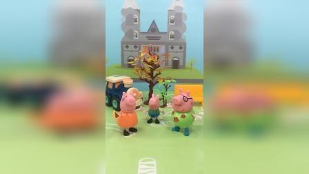 少儿玩具:猪爸爸吃醋了