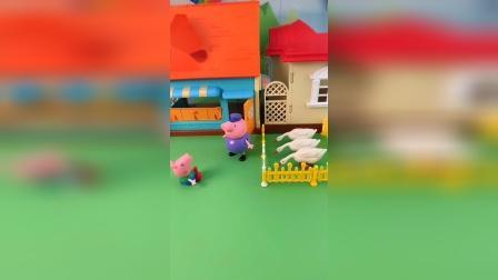 乔治闯祸了,跑来了猪爷爷家