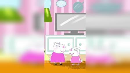 少儿亲子动画:苏西被羊妈妈批评了