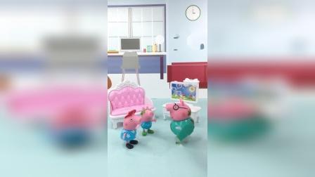 亲子玩具:猪爸爸对乔治很严格