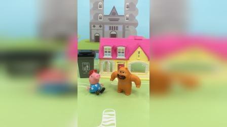 少儿玩具:佩奇想找熊二帮忙