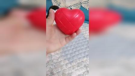 火红的爱心魔方,你见过吗?
