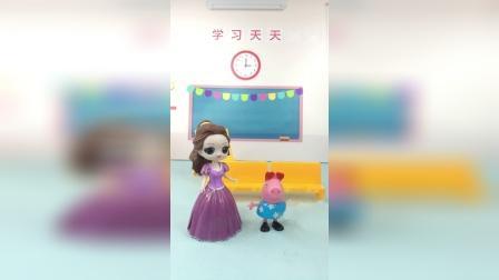 亲子玩具:佩奇想上体育课