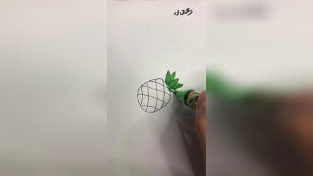 画一个黄色的菠萝