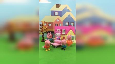 少儿玩具:家人给佩奇准备礼物
