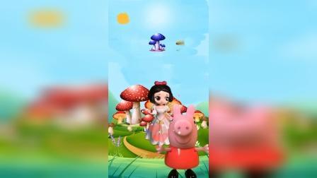白雪公主采蘑菇,儿童益智早教启蒙