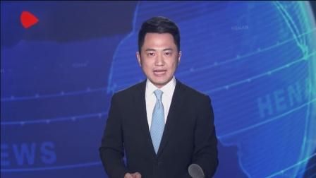 河南省省长王凯一行莅临众智科技调研指导!