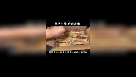 你们喜欢这种面包吗我还行