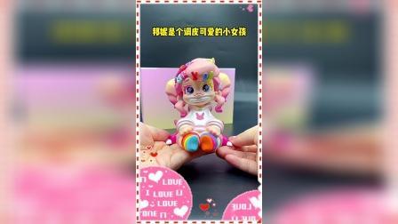 玩具测评:来玩恶兔邦尼吧,这个大娃真的是细节满满