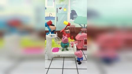 少儿玩具;猪爸爸打游戏被发现了