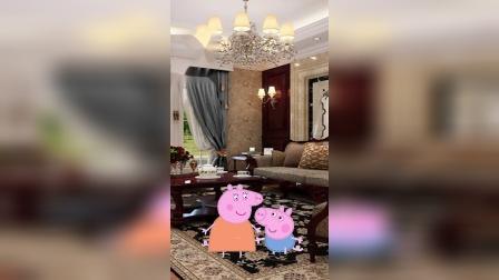 少儿亲子动画:猪妈妈向乔治道歉