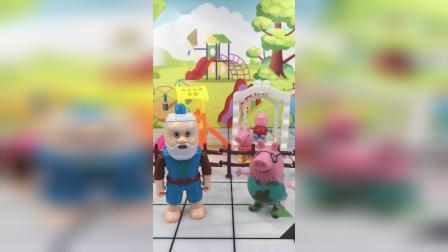 猪爸爸假装小孩进游乐场,老爷爷拆穿了猪爸爸