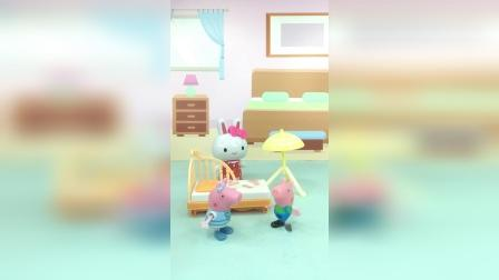 亲子玩具:佩奇帮乔治睡觉