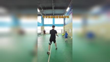 杨晨大神 想要提高羽球技术?脱离舒适区、针对性训练!
