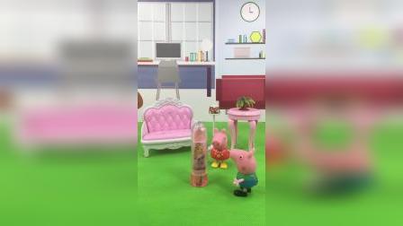 佩奇乔治玩猪妈妈的口红,被猪妈妈发现了