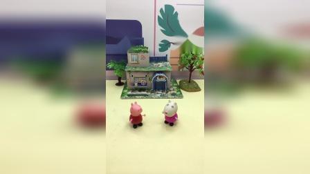 佩奇邀请苏西去参观童话王国