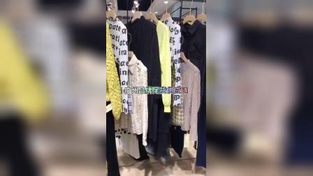 卡尼欧21秋品牌女装尾货批发 一手货源批发
