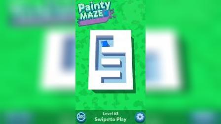 小游戏:你能把这些磨板都染上颜色吗
