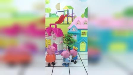 少儿亲子玩具:佩奇和小伙伴们玩捉迷藏