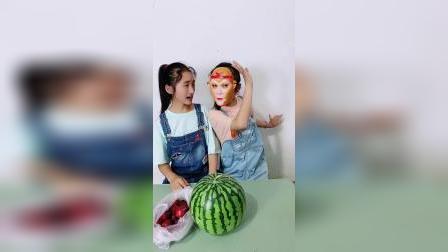 姐姐,桌子上这么多水果是谁的啊