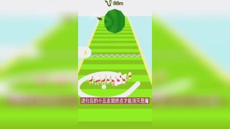 小游戏:小舞贪吃蛇,可以变身成蛇王