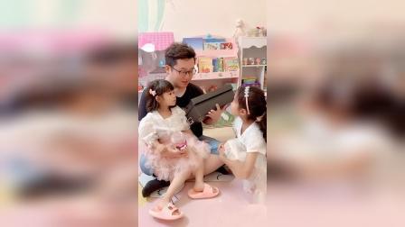 爸爸幸福的一天呀,妹妹分享自己爱吃的、姐姐捶背