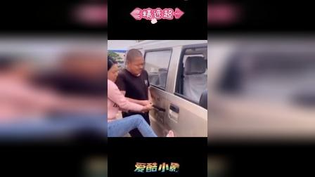 爆笑精选-第76集【超长版】