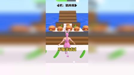 小游戏:你把小舞吃那么胖,小心唐三来揍你