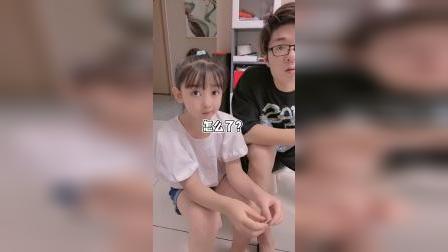 萱萱能有什么坏心思呢,就是想替爸爸省省呀~