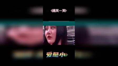 爆笑精选-第79集特别版