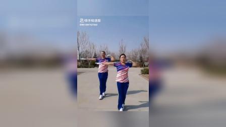 梦之队第十九套健身操 教练演示