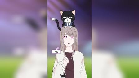 居然莫名陷入了猫狗三角恋,我这该死的魅力!