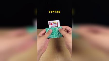 纸牌瞬间变色,你们知道这是什么原理吗