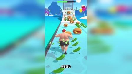 小哥哥来参见减肥比赛,少吃点汉堡吧你!