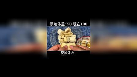 香蕉剪肥新吃法,一天瘦三斤