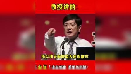 浙江大学书记演讲-3