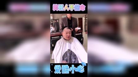 爆笑精选-第82集
