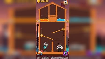 小游戏:你会如何解决家门口的坏人