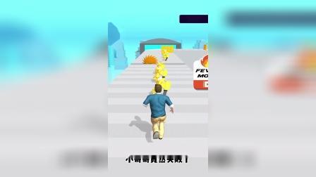 欢乐小游戏:这个黄色的钢铁侠太帅啦!