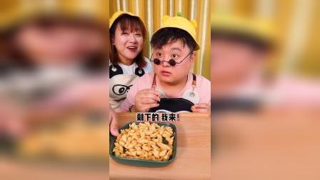 """为了你们,小胖挑战1天只吃""""星星""""食物!"""