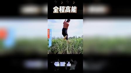 爆笑精选-第83集