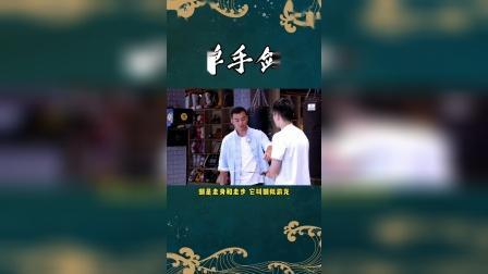 古人云:刀如猛虎,剑似游龙。中国单手剑讲究轻巧快!