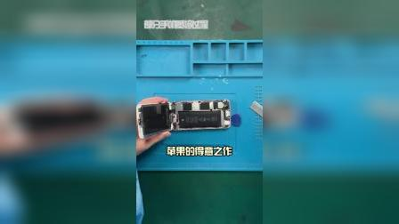 一代机皇iPhone6S