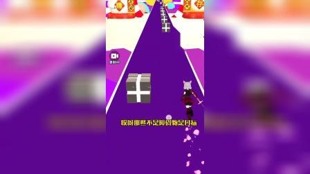 小游戏:男生不能200连击!