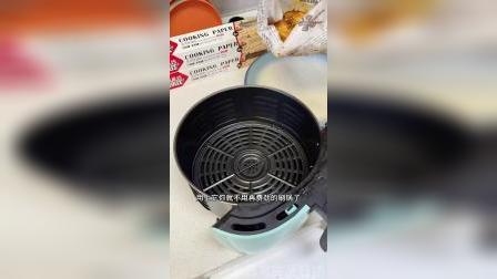 好看又好用的烘培纸,耐高温,吸油好,盘子锅具还不用刷
