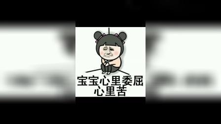 解压小游戏:竹竹青参加短跑大赛!