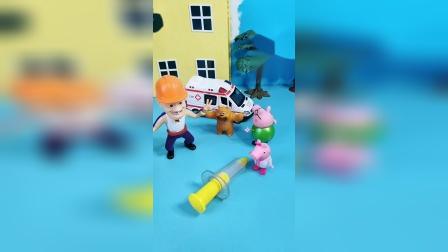 猪爸爸和熊二听说要打针就吓跑了