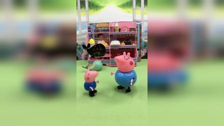 猪爸爸带乔治买蛋糕,乔治可开心了